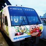 交通-從關西空港前往四國的方法