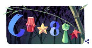 google-logo-635