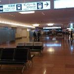 東京-乘坐香港快運深夜抵達羽田後,睡機場也是個不錯的選擇?