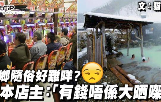 culture_onsen_nekotabi